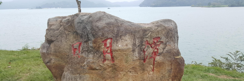 http://gody.vn/blog/nhutpeter3656/post/chia-se-trai-nghiem-dai-bac-hoa-lien-dai-trung-oct-2017-phan-3-2-907